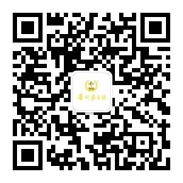 扫我关注贵州省贵州中酒酒业集团官方微信